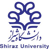 Ширазский университет