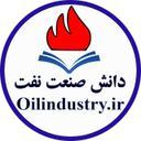 Нефтепромышленный университет г. Абадана