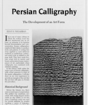 Каллиграфия персидского языка