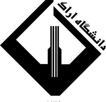 Аракский университет