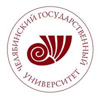 Челябинский государственный университет (ЧелГУ)