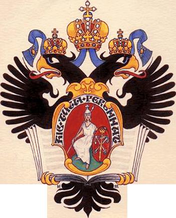 Санкт-Петербургский государственный университет (СПбГУ)