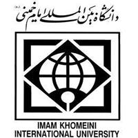 Международный университет имени Имама Хомейни
