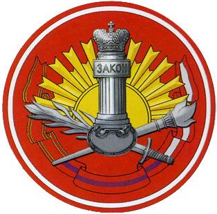 Военный университет Министерства обороны Российской Федерации (ВУМО)