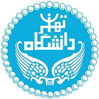 Тегеранский университет